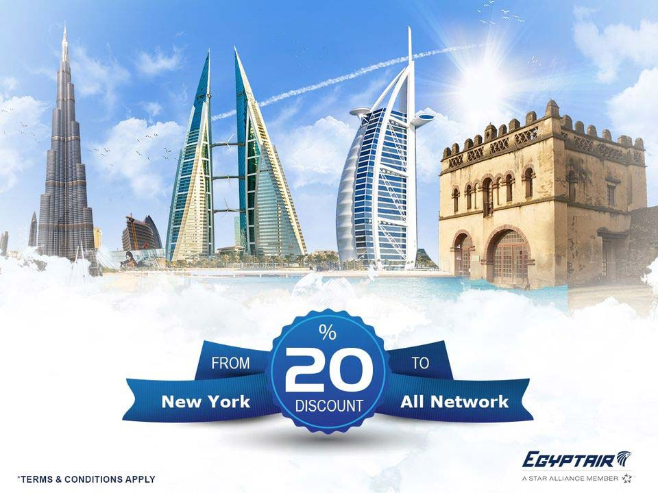 925 Egypt air discount new york