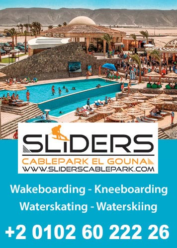 Sliders Cable Park