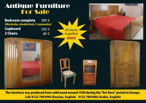 For sale: Antique Furniture