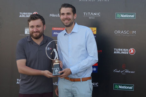 Turkish Airlines World Golf Cup
